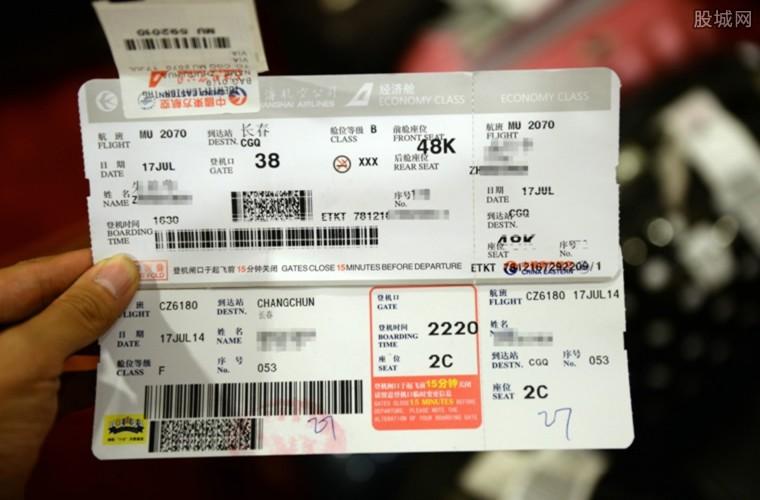 境内外机票价格跳水