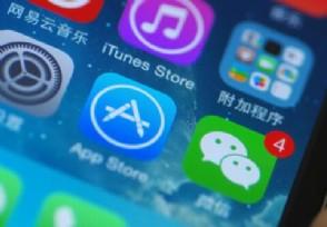 手机赚钱软件排行 现在挣钱最快的APP有哪些?
