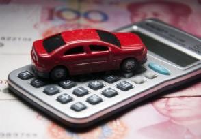 车险怎么买最划算 100万车险一年多少钱