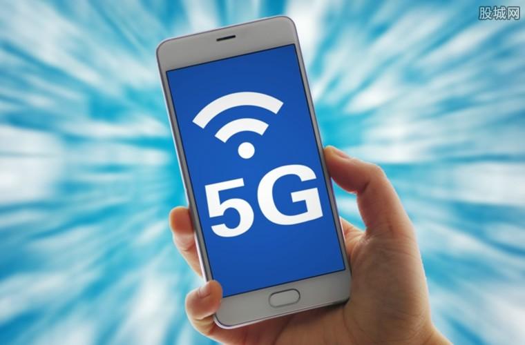 第一位5G商用用户诞生了