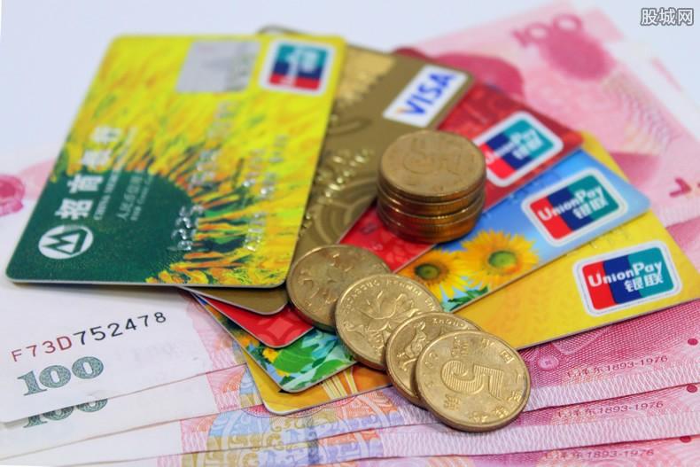 开通信用卡方法