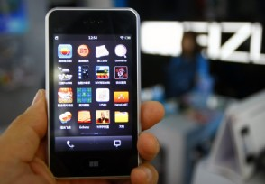 金立手机哪款比较好用 金立手机怎么样