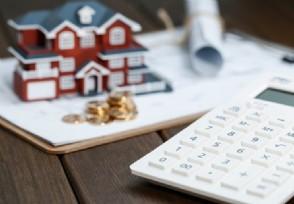 2019年房价走势预测 2019年房价会再次上涨吗
