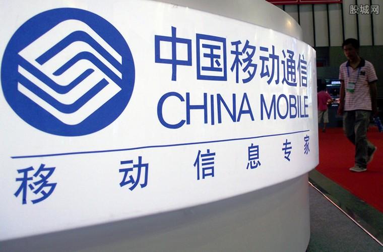 中国移动5G商用城市