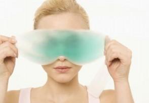 网购眼罩被灼伤 电热眼罩880元一副你买吗