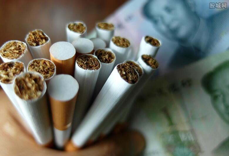 大重九99香烟