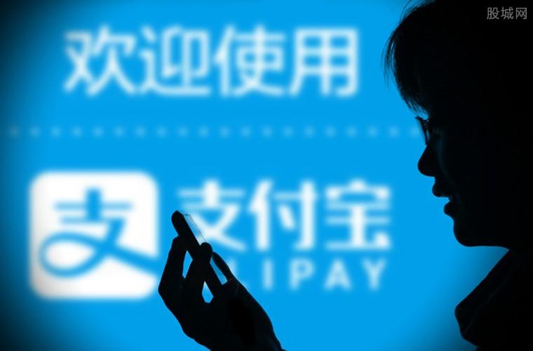 外國人在內地可手機支付