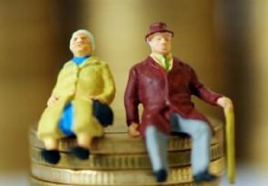 延迟退休今年公布方案 延迟退休年龄是多少岁