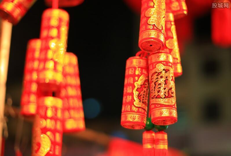 春节放假时间