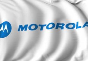 摩托罗拉发布手机 售价约11000元人民币