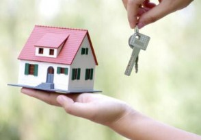房价涨幅回落 2019年房价下降了吗?