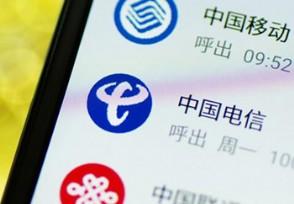 <b>江苏安全股票配资_携号转网服务全国上线 这些号码暂不能携号</b>