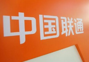 中国联通被约谈 中国联通骚扰电话为何屡禁不止