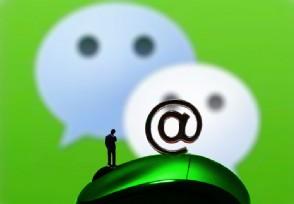 怎样用微信无投资赚钱 0投入微信赚钱的方法推荐