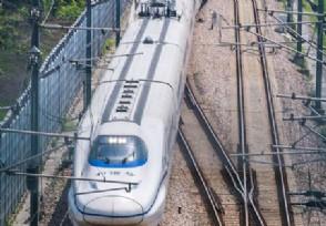 全国高铁连年亏损 你认为高铁票价到底该不该涨?