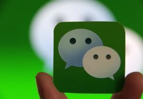 如何利用微信挣钱 推荐0投入微信赚钱的方法