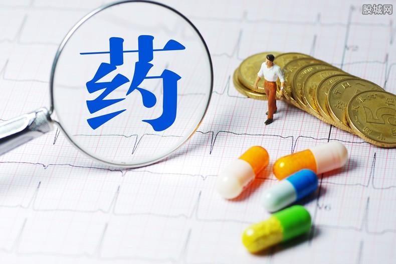 医保药品新增70个 患者购买药品会不会更加便宜?