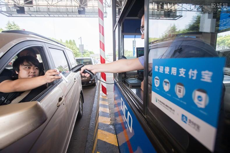 9116个收费站已连通 高速收费将有新变化