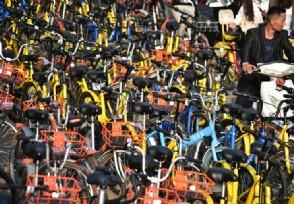 青桔单车悄悄涨价 共享单车进入1.5元骑行时代