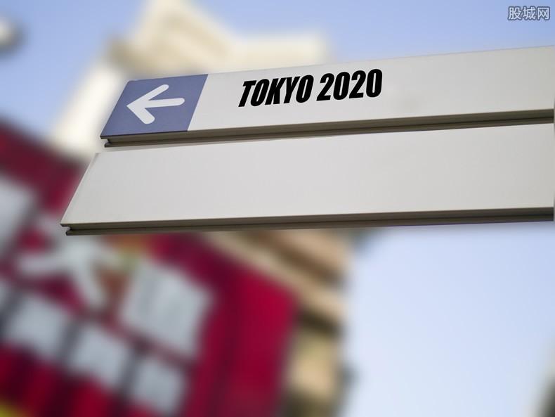 东京奥运会开幕时间