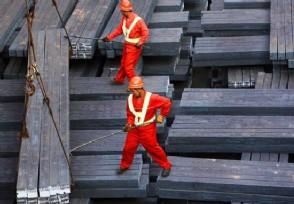 钢铁市场供不应求 现在钢铁多少钱一吨