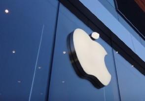 苹果重返CES 探讨其在消费者隐私问题上的立场