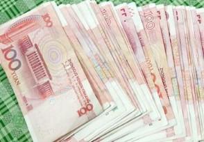 十大线上配资_怎么样网上赚钱 推荐在网上能赚钱的项目