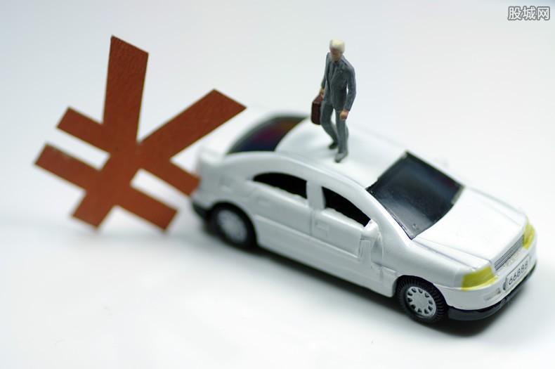 贷款买车费用