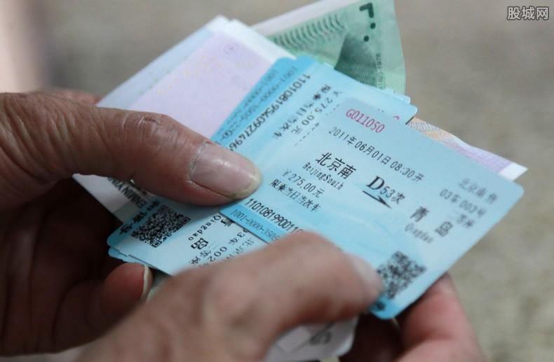 元旦火车票开售 购票都有哪些途径?