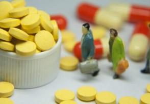 低价药或摆脱断供 国家医保局最新通知公布了