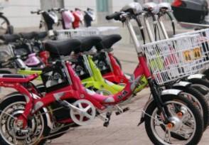 20批次电动自行车抽检 这些品牌样品不合格!