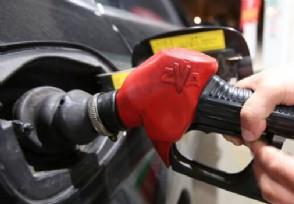 12月30日油价调整 国内成品油或迎大涨