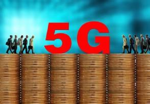韩国5G遭用户吐槽 感受不到高网速体验