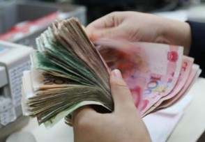千亿房企春节放假 19天假期旅游津贴2万起