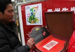 鼠年生肖邮票 一套多少钱怎么购买?