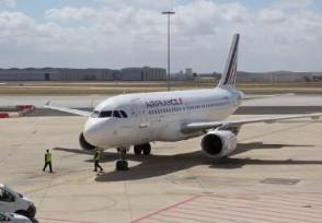 南航取消飞伊朗航班 多国航空公司对航线进行调整