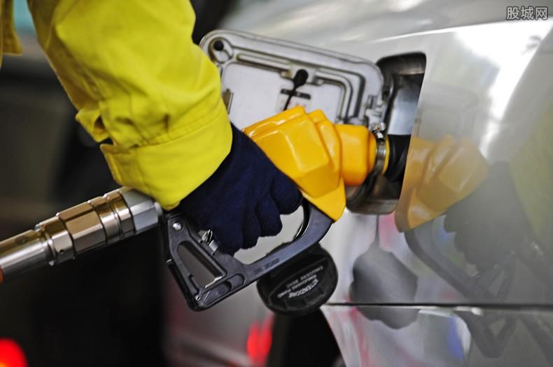 2020年油价调整