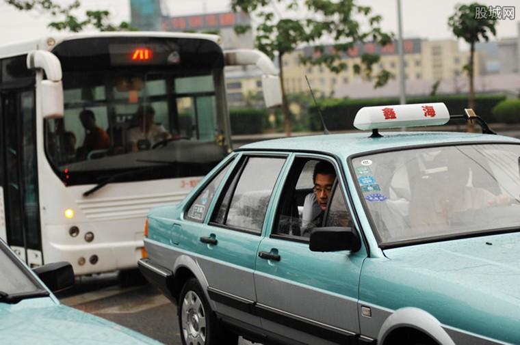 出租车将涨价