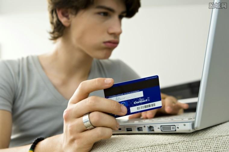 信用卡欠费会如何