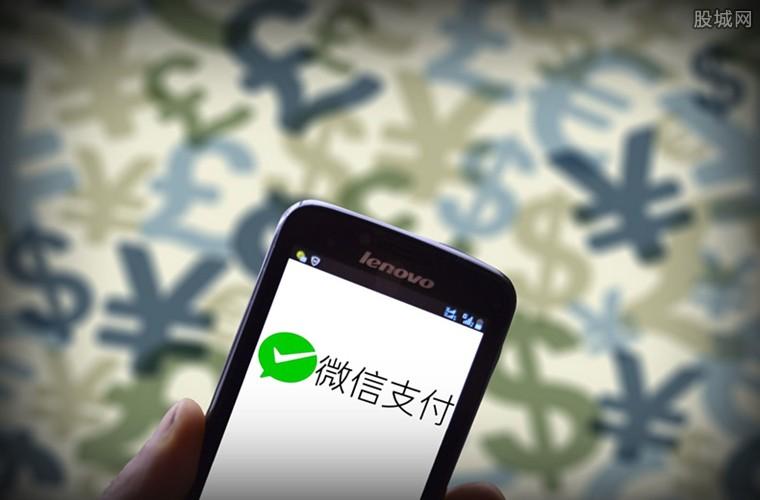 微信号可向QQ钱包转账