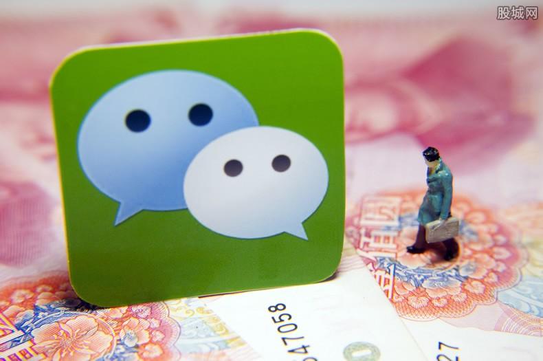 微信可直接转账QQ 转账单笔最高多少有限额吗