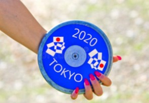 东京奥运会门票样式公布 开闭幕式门票就快要来了