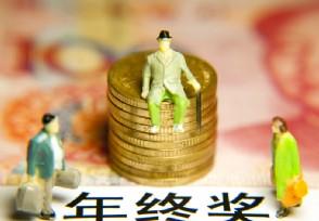 深圳房价全国第一 年终奖仅能买0.13平米房产