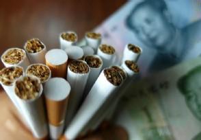 利群香烟多少钱一包 楼外楼系列最新价格