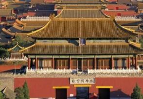 故宫博物院闭馆 什么时候才会正式开放?