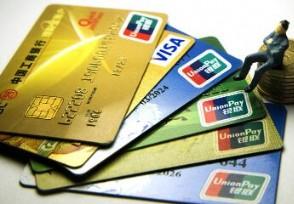 银行休市将会延长 小额支付系统业务限额放开时间公布