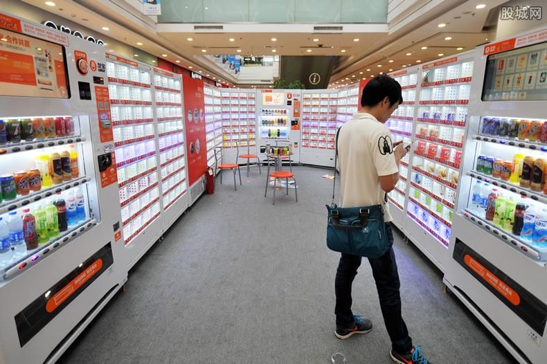 火神山超市