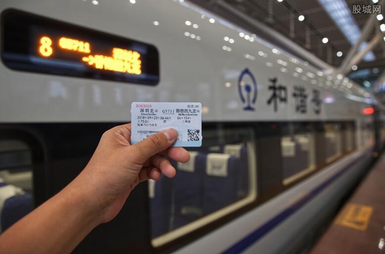 高铁票退票标准