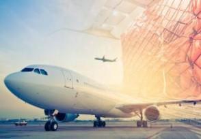 免费退票面值超200亿 航空公司利益受损
