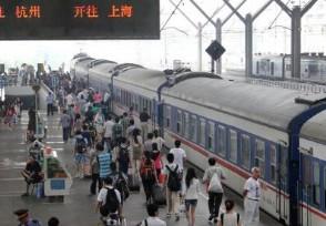 每趟列车都预留临时隔离区 满足所有应急需要